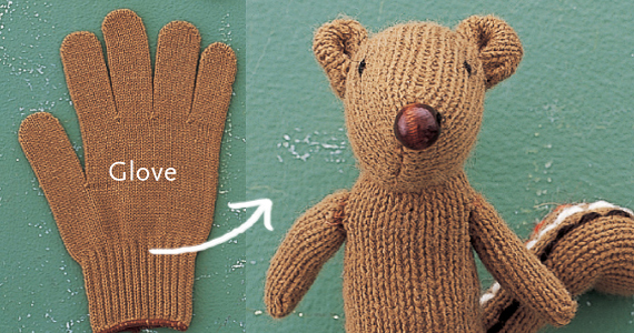 Recycled glove chipmunk