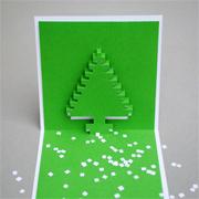 Christmas pixel popups